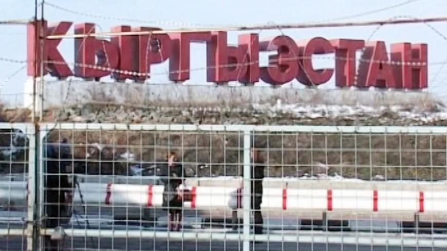 Парламент Кыргызстана принял законодательный проект по контракту окыргызско-узбекской госгранице