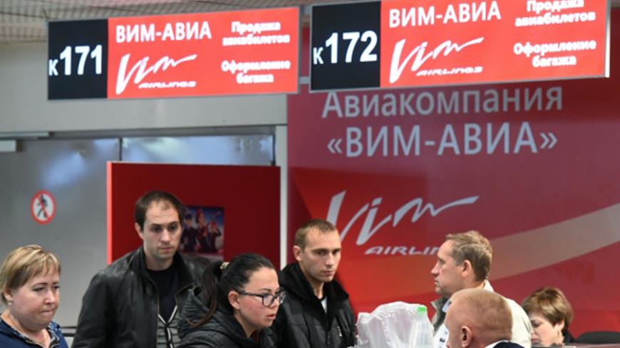 Заложники «ВИМ-Авиа»: самолет в Благовещенск так и не улетел