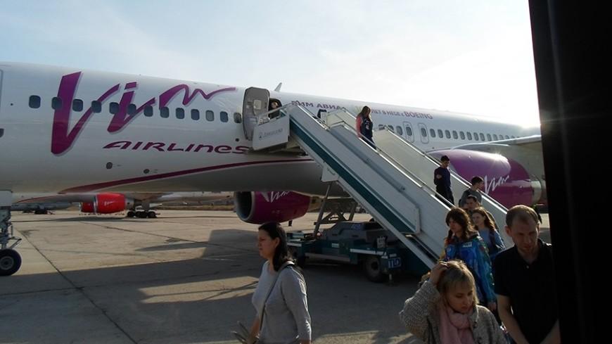 ВИМ-Авиа прекращает туристические чартерные перевозки