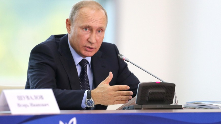 Путин на ВЭФ отвел три года на повышение привлекательности Дальнего Востока
