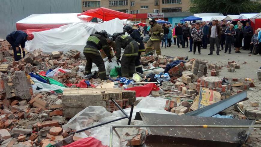 СК проводит проверку после обрушения стены кинотеатра в Балашихе