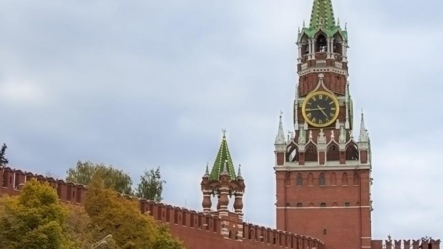 Вид на Кремль и храм: для соцкарты москвича выбрали новый дизайн