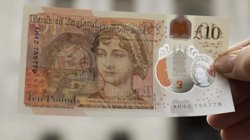 ВБритании возникла новая 10-фунтовая купюра спортретом Джейн Остин