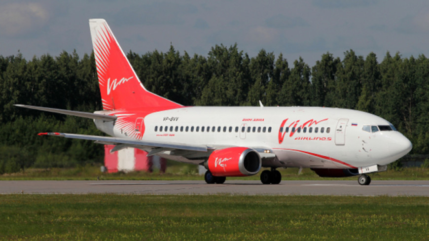 Билет на самолет москва чукотка заказать авиабилеты дешево норильск красноярск