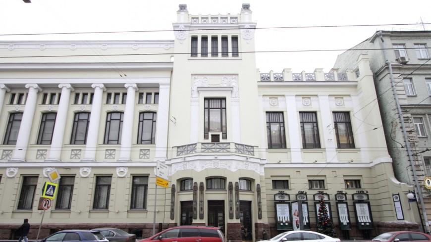 Москва открыла новый театральный сезон