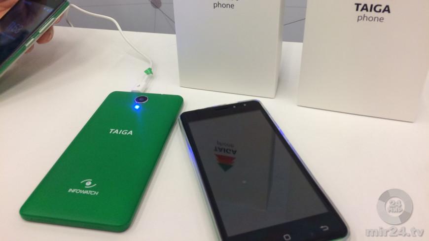 В Москве презентовали «антишпионский» мобильный телефон «ТайгаФон»