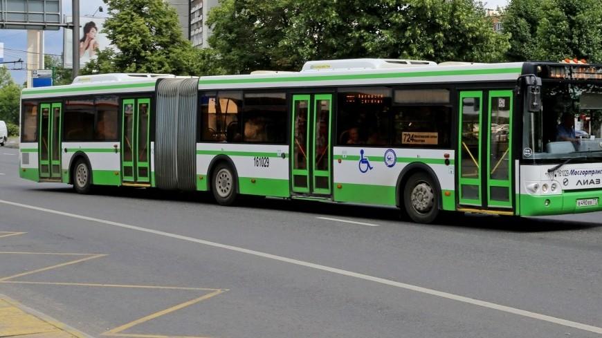 Рейсовый автобус врезался встолб наюге столицы