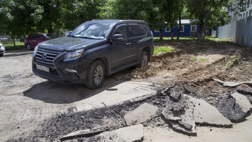 Названы города РФ с качественными и худшими дорогами