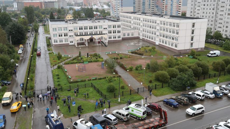Бойня в Ивантеевке: подростка ждет психологическая экспертиза