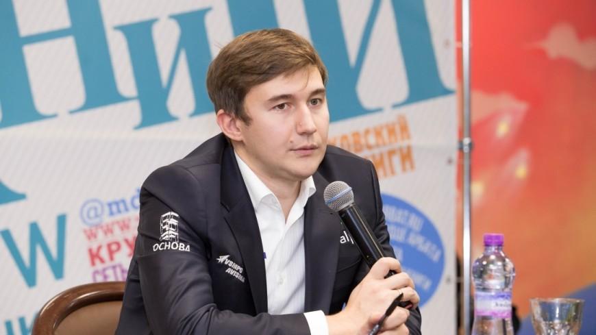 Карякин не смог защитить титул победителя Кубка мира
