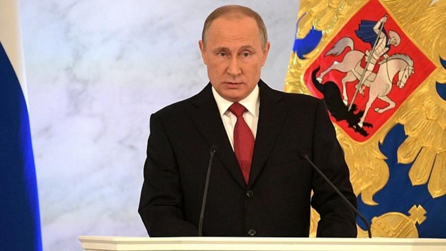 Путин поздравил участников Совета глав подразделений финразведки стран СНГ