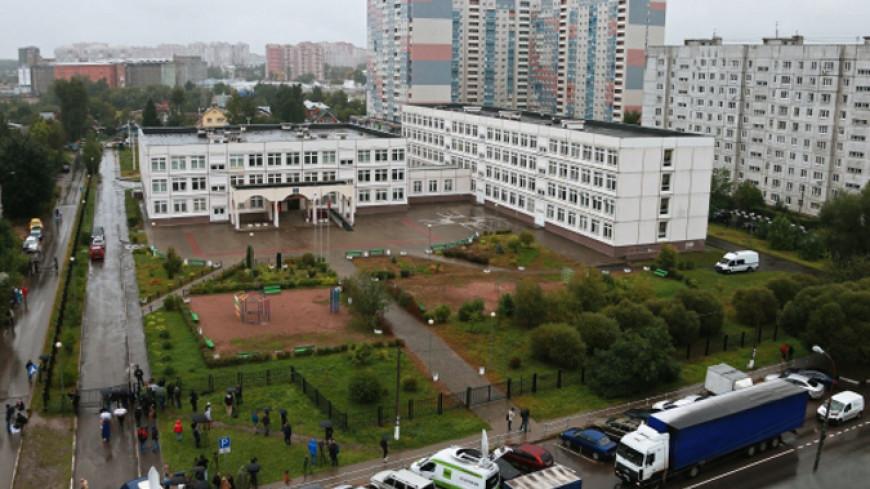 В школе в Ивантеевке возобновились занятия после стрельбы
