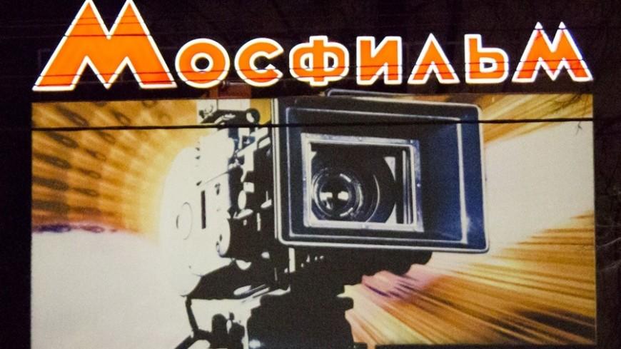 «Мосфильм» и4 музея эвакуируют всвязи сугрозой взрыва