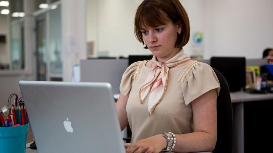 Как стать специалистом в цифровой экономике, не выходя из дома