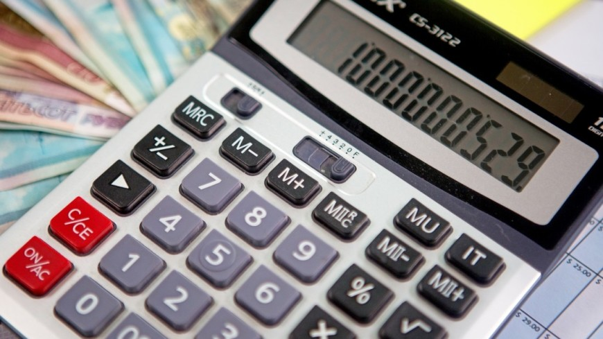 Росстат: В Российской Федерации вконце лета зафиксирована дефляция науровне 0,5%