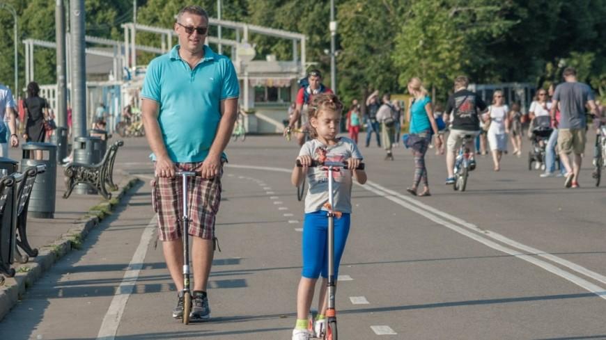 День знаний в Москве будет солнечным и теплым