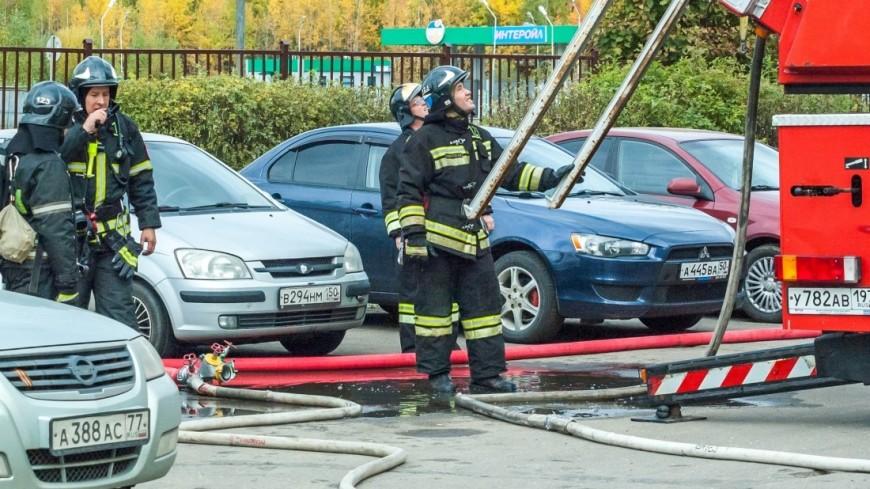 В центре Москвы вспыхнул бизнес-центр