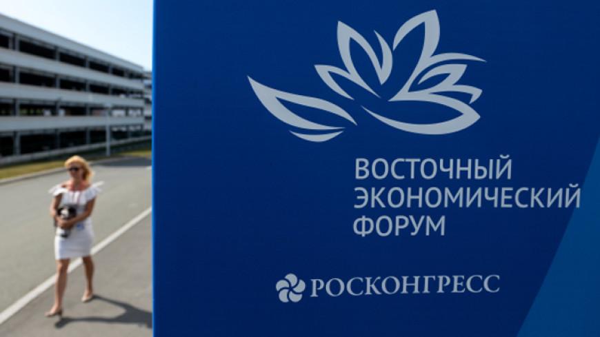 В рамках ВЭФ-2017 откроется выставка «Первозданная Россия»