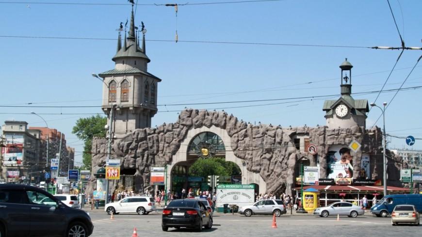 Московский зоопарк изменит график работы с1октября