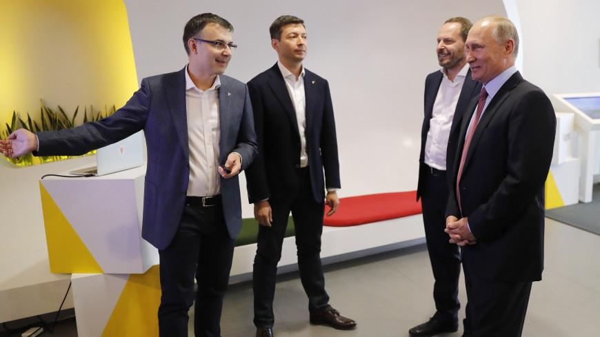 Путин посоветовал руководству «Яндекса» открыть офис на Дальнем Востоке
