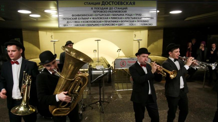 ВДень пожилого человека вмосковском метро станцуют испоют