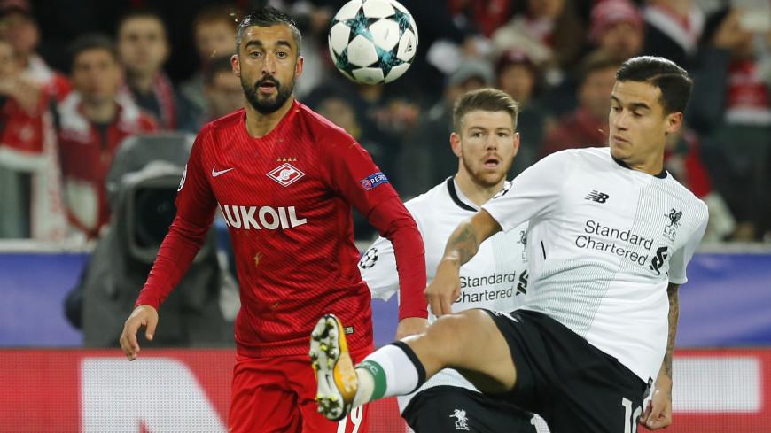 «Спартак» сыграл вничью с «Ливерпулем» в матче Лиги чемпионов