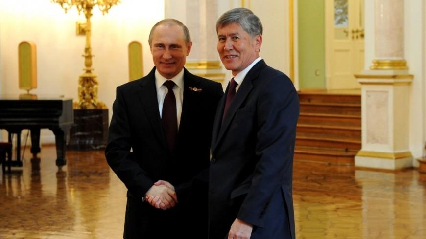 Путин встретится в Сочи с главой Кыргызстана Атамбаевым