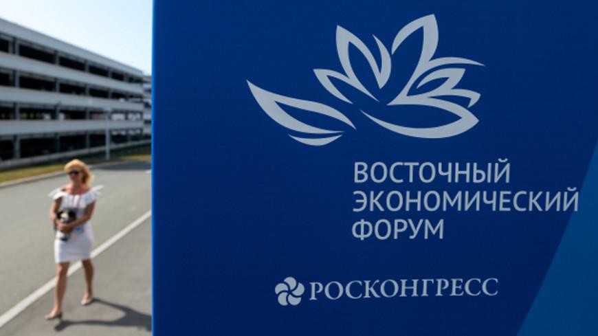 ВЭФ-2017: жители Владивостока посетили мобильную приемную Путина