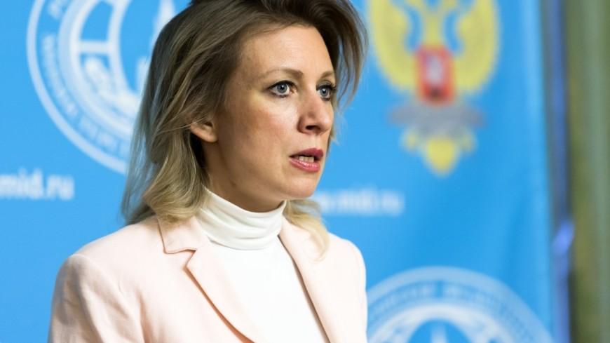 Захарова: Оправданий захвату российской дипсобственности в США нет