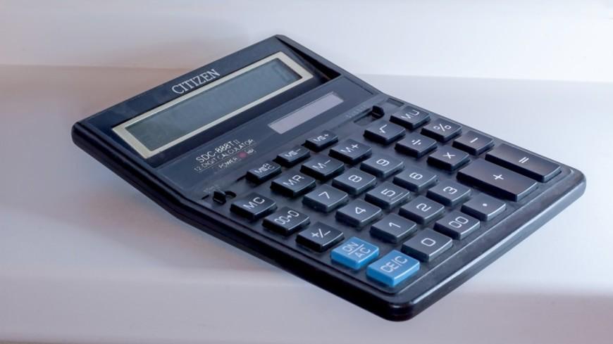 программа калькулятор калорий для похудения