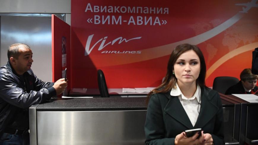 Не билеты, а пустые бумажки: на что надеяться клиентам «ВИМ-Авиа»