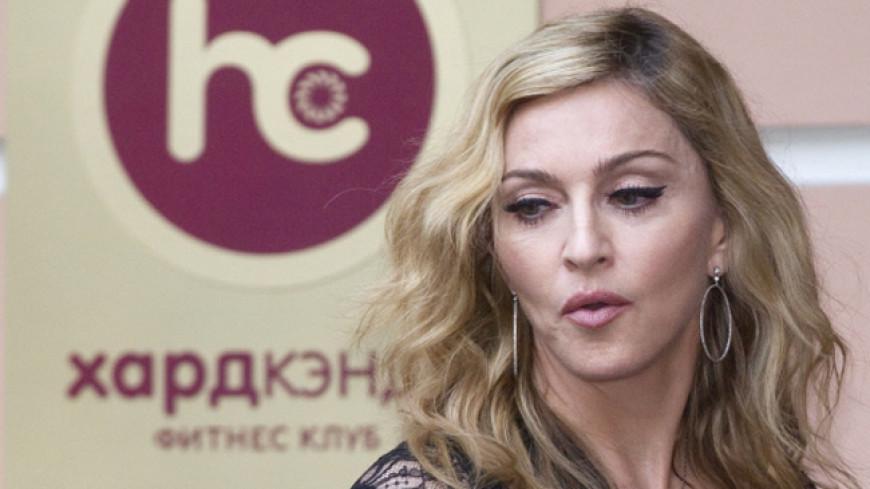 Не признали: служба доставки отказалась отдавать посылку Мадонне