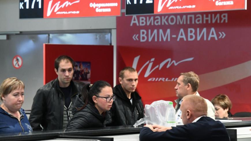 «ВИМ-Авиа» полностью прекратит полеты с 16 октября