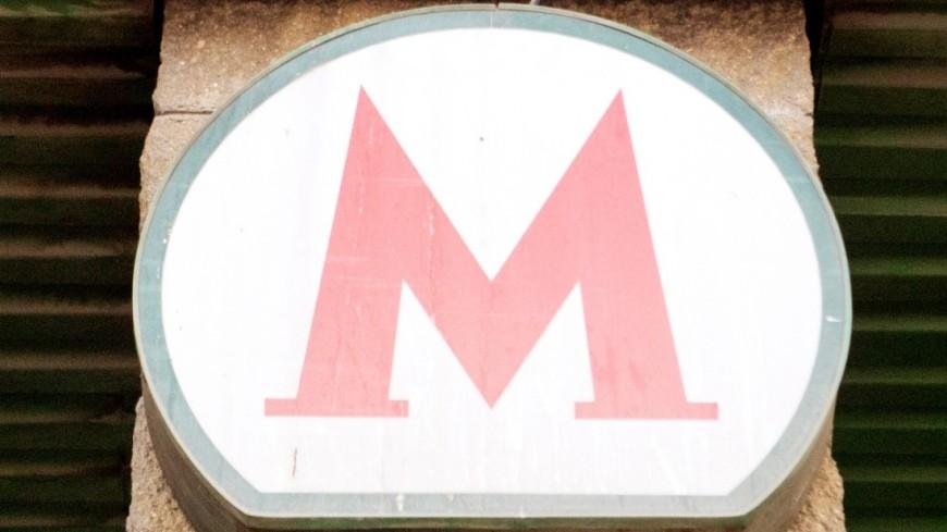 2-ое кольцо московской подземки могут открыть уже вконце осени