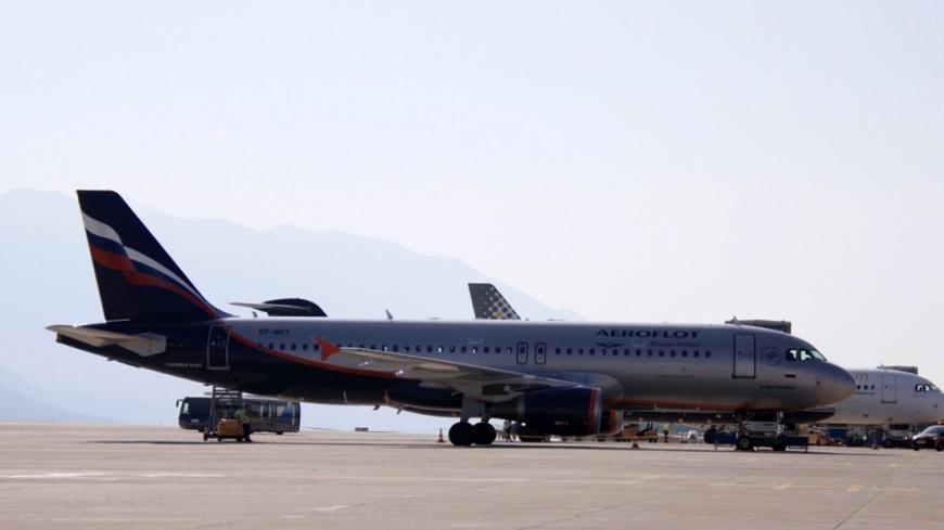 Рейс «Аэрофлота» в Афины задержали из-за забастовки в Греции