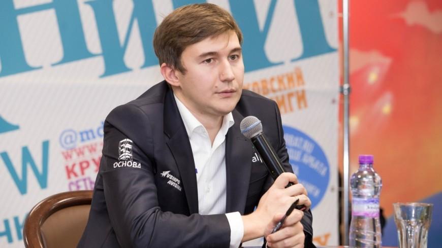 Карякин проиграл соотечественнику и выбыл из Кубка мира по шахматам