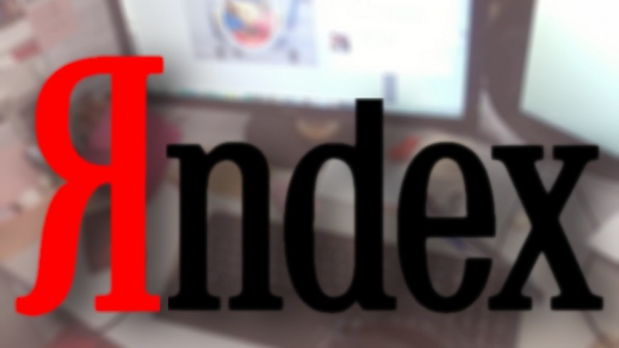 Вмосковском офисе «Яндекса» готовы кприезду В.Путина