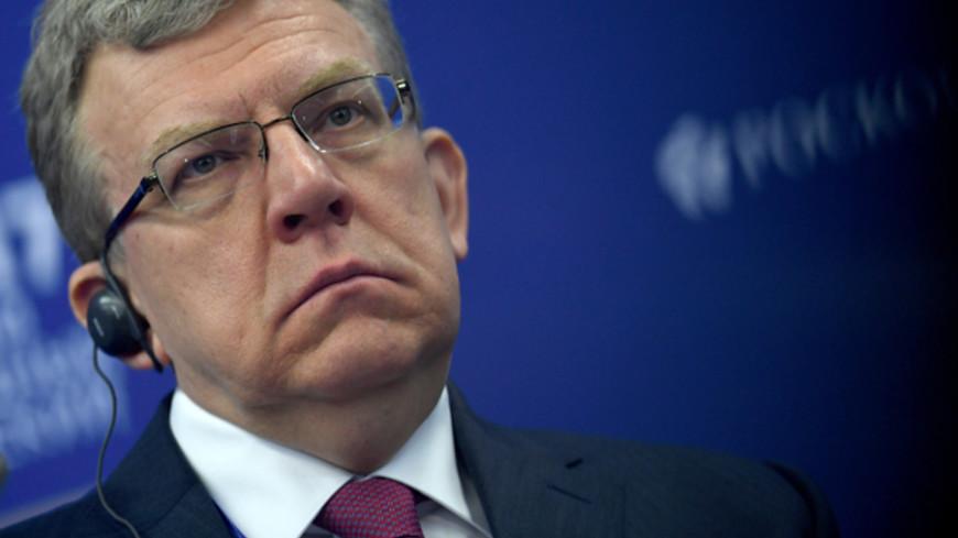 В Российской Федерации криптовалюты будут вне закона как минимум два года— Кудрин