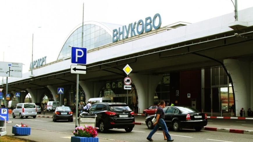 Следователь аэропорта Внуково признался в мошенничестве на $30 тысяч