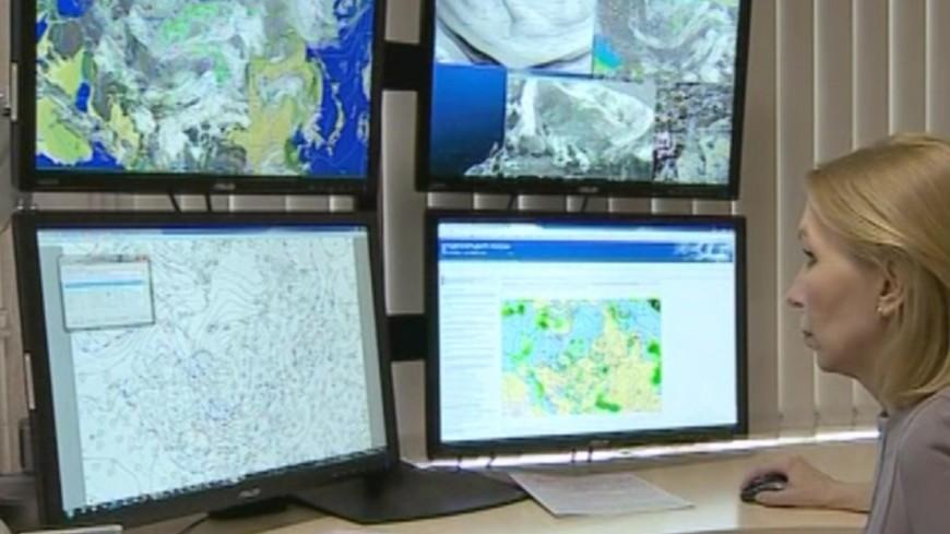 Погода в столице России: синоптики проинформировали опохолодании ввыходные