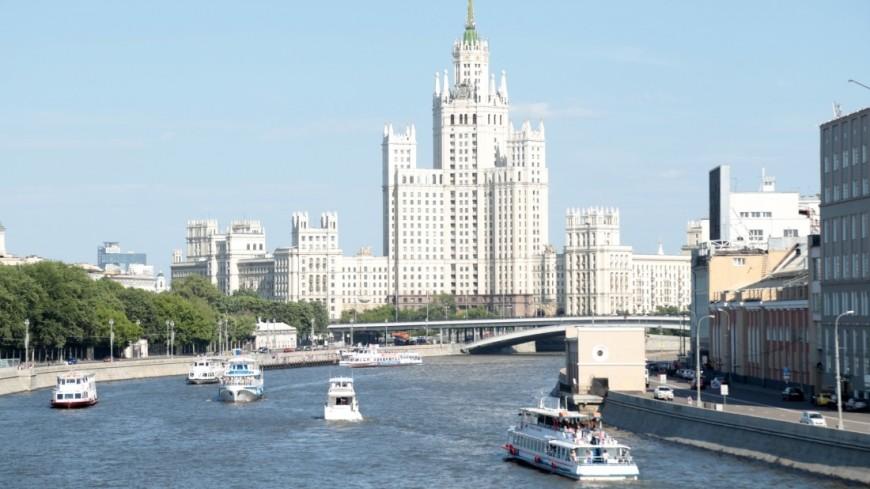Москва оказалась самым «зеленым» мегаполисом в мире