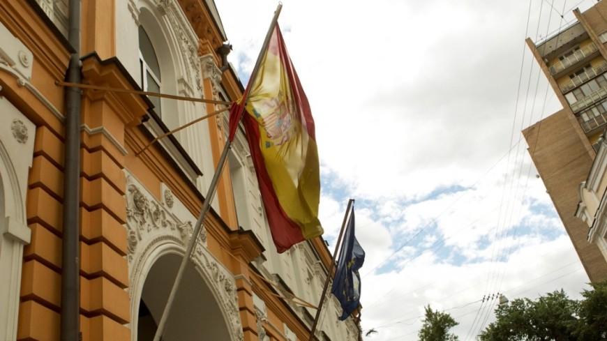 Чиновников Каталонии оштрафуют надесятки тыс. долларов— Референдум инаказание