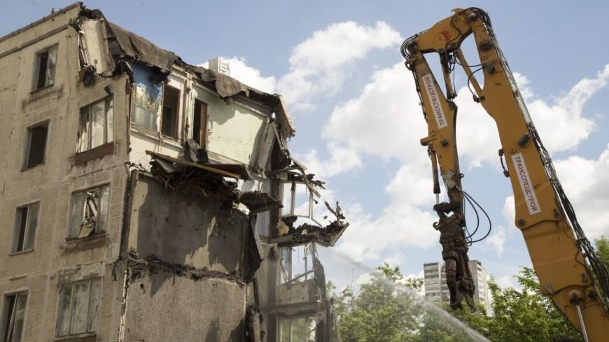 В столице России арендаторам выделят помещения без торгов попрограмме реновации