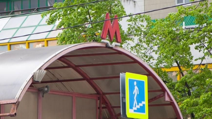 Всторону Мытищ к 2019-ому году начнут прокладывать Калужско-Рижскую линию метро