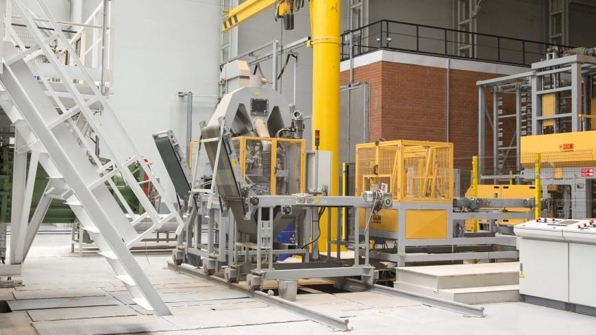 Энергосбой произошел наалюминиевом заводе вБратске