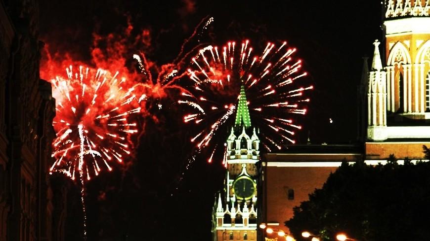Москва отметит 870-летие грандиозным салютом и гала-концертом