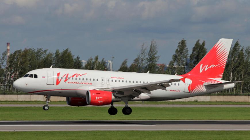 В Ростуризме пообещали вернуть пассажиров «ВИМ-Авиа» за выходные