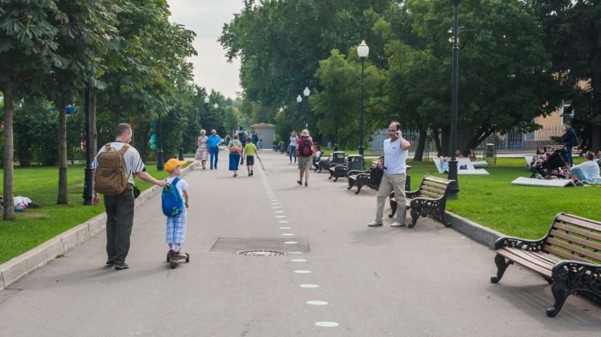 В Москве благоустроят четыре природных парка