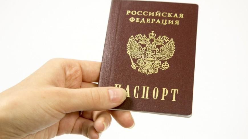 В РФ приобрести спирт вweb-сети интернет можно будет после предъявления паспорта