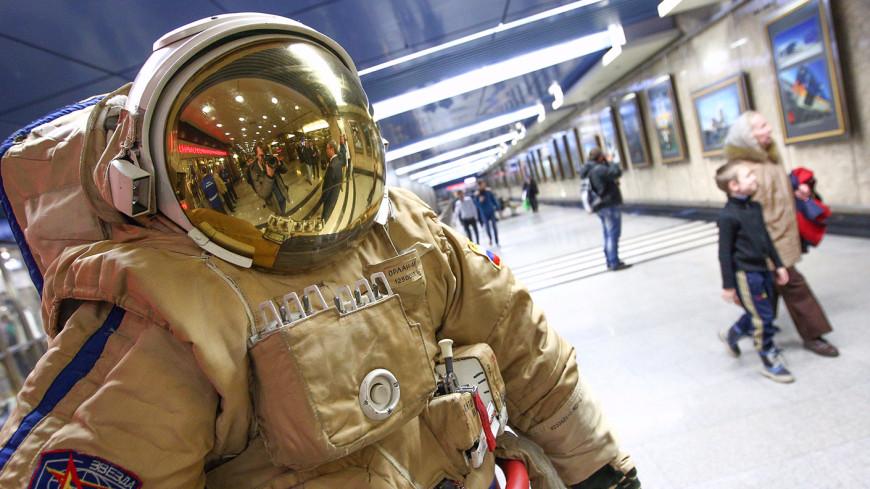 Пассажирам московской подземки покажут фильмы о космосе